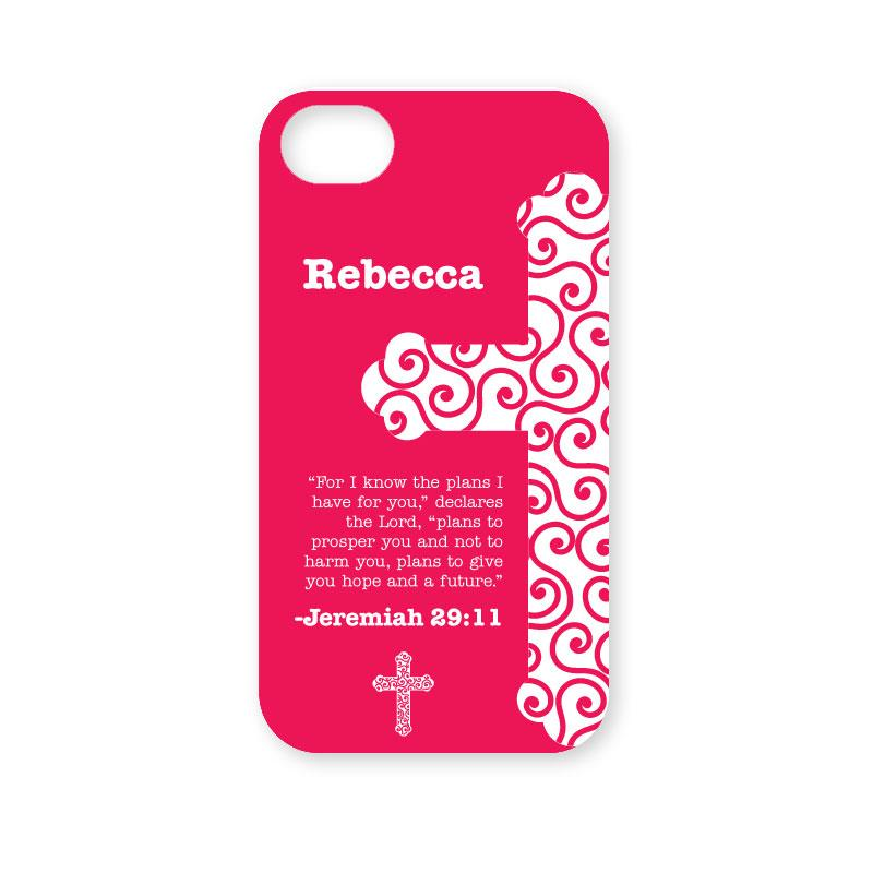Home u00bb Personalized Christian Cross Bible Verse iPhone Case